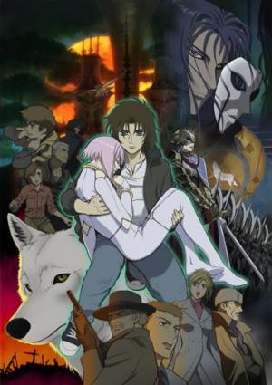 Wolf's Rain (Serie de TV)