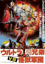 Hanuman and the Seven Ultramen