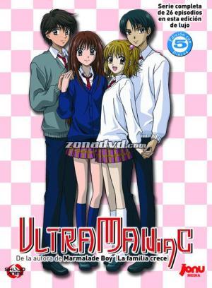 Ultra Maniac (Serie de TV)