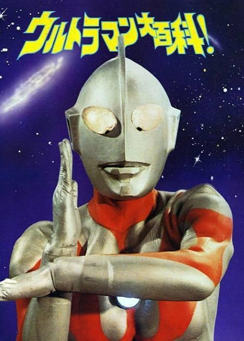 Ultraman [480p] [Latino] [MEGA]