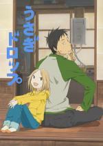 Usagi Drop (Serie de TV)