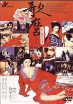 Utamaro's World