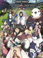Utawarerumono: Itsuwari no Kamen (Serie de TV)