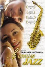 V stile jazz