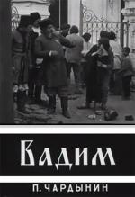 Vadim (C)