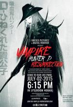 Vampire Hunter D: Resurrection (Serie de TV)