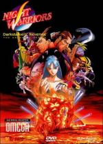 Vampire Hunter: The Animated Series