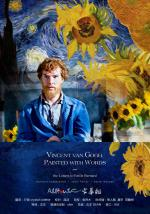 Van Gogh: Painted with Words (TV)