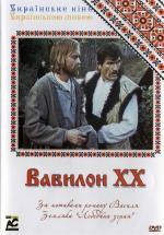 Babylon XX