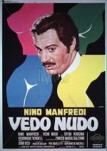 Visiones de un italiano moderno