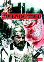 The Great Warrior Skanderbeg