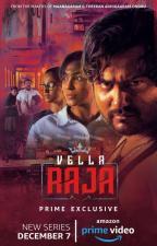 Vella Raja (Serie de TV)