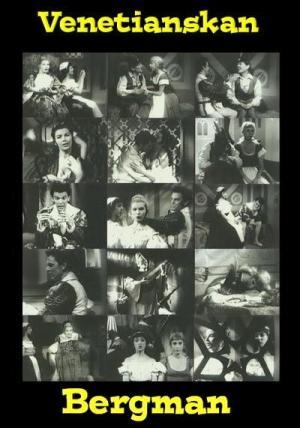 The Venetian (TV)