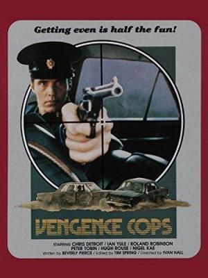 Venganza policial