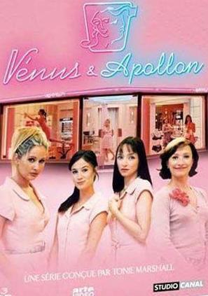 Vénus & Apollon (Serie de TV)