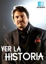 Ver la historia (TV)