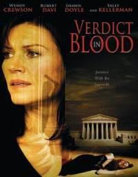 Veredicto de sangre (TV)