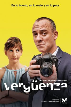 Vergüenza (Serie de TV)