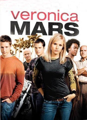 Veronica Mars Serie
