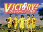 Victory! La juventud de las chicas futbolistas (TV)