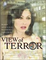 Terror en la mirada (TV)