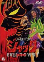 Violence Jack: Jigoku Gai
