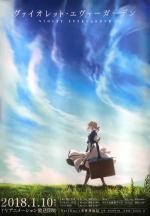 Violet Evergarden (TV Series)