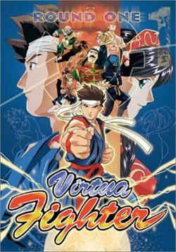 Virtua Fighter (TV Series) [Japones Sub Es][480p][GD] (Array)