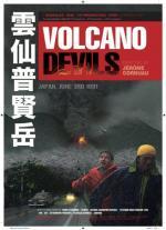 Volcano Devils (TV)