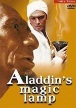 La lámpara maravillosa de Aladino
