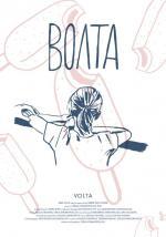 Volta (C)