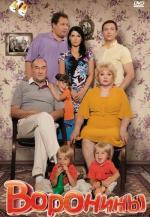 Voroniny (Serie de TV)