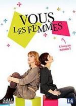 ¡Vosotras las mujeres! (Serie de TV)