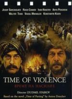 Tiempo de violencia