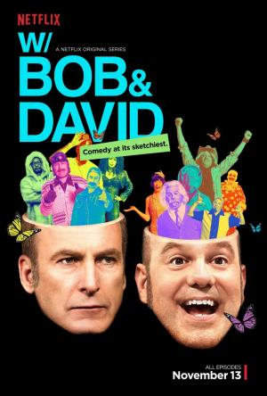 W/ Bob and David (TV Series)