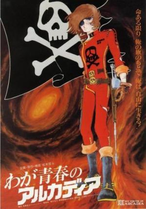 Space Pirate Captain Harlock: Arcadia of My Youth
