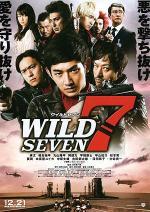 Wairudo 7 (Wild Seven)