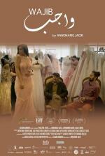 Invitación de boda (Wajib)