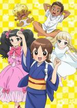 Waka Okami wa Shōgakusei! (TV Series)