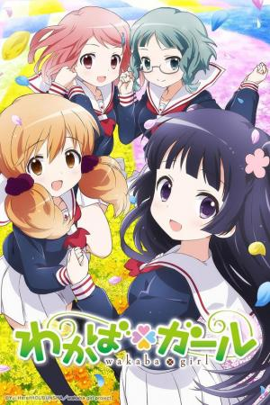 Wakaba Girl (Serie de TV)