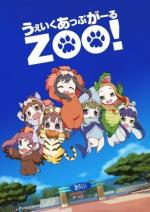 Wake Up, Girl Zoo! Miyagi PR de Go (C)