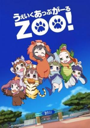 Wake Up, Girls! ZOO (Serie de TV)