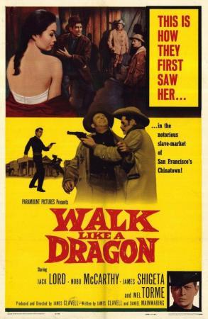 Walk Like a Dragon