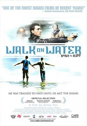 Walk on Water (Lalehet al hamayin)