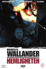 Wallander - Hemligheten (TV)