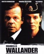 Wallander (Serie de TV)