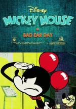 Mickey Mouse: Unas orejas muy rebeldes