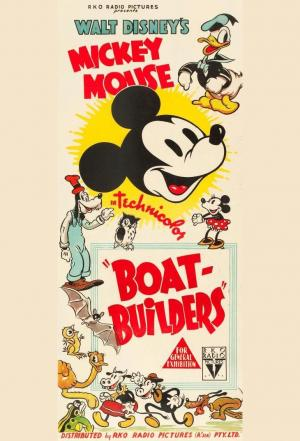 Walt Disney's Mickey Mouse: Boat Builders (C)