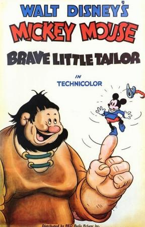 Walt Disney's Mickey Mouse: Brave Little Tailor (S)