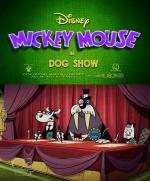Mickey Mouse: El Show Canino (TV) (C)